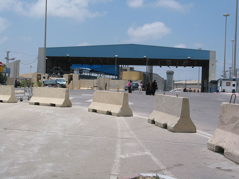 The Erez Crossing between Israel and the Gaza Strip.